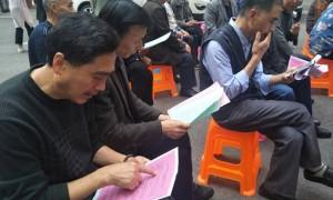"""阆中:中书院街社区推进""""双创""""工作和保宁""""十大行动"""""""