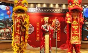 春节老人正青春 春节文化耀古今